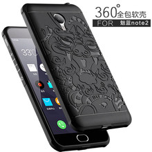 Meizu M2 Note Case Back Cover Anti-knock Armor Silicon Protective Cases For Meizu M2 Note Covers Phone Housing Shell Capa Funda