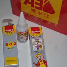 Super Glue Instant Quick-drying Adhesive Strong Bond Fast For Leather Rubber Metal 502 Glue 15g(China (Mainland))
