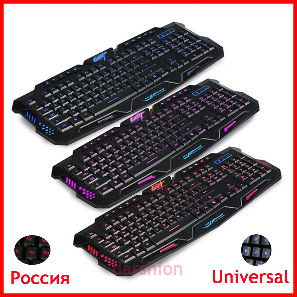 Free Shipping High Quality LED 3-Color Switching Backlit USB Wired PC/Laptop Professional Top Gaming Keyboard (Russian Version)(China (Mainland))