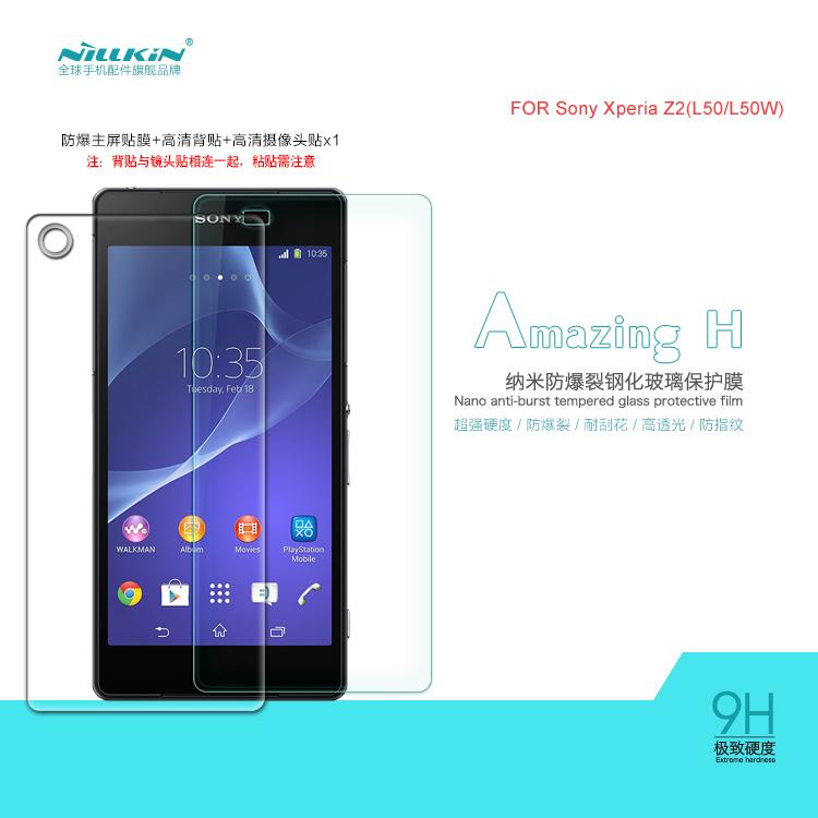 NILLKIN Amazing H Nanometer Anti-Explosion Tempered Glass Screen Protector Sony Xperia Z2 L50 L50W,MOQ: - cellphone case Boutique discount store