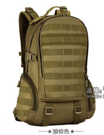 35L outdoor military tactical backpack waterproof shoulders travel charge BaoHu students bag