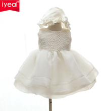 High Quality Baby Girls Elegant Communion Dresses NEW 2016 Child Sleeveless Princess White Party Wedding dress Christening Gown(China (Mainland))