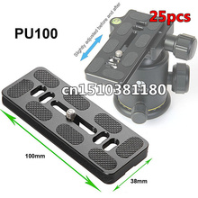 2Exempt postage+ tracking number PU-100 Quick Release Plate 1/4 inch Screw Benro B0 B1 B2 J1 N1 Arca Swiss Tripod Ball head - Photographic accessories mall store