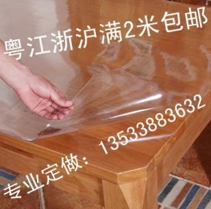 Pvc transparent verre tendre plaque de cristal nappe - Nappe transparente pour table en verre ...