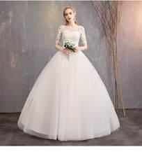 חדש הגעה לעשות דוואר מלא שרוול חתונה שמלת 2019 כדור שמלת התלקחות שרוול נסיכת פשוט חתונת סין שמלות כלה שמלות(China)
