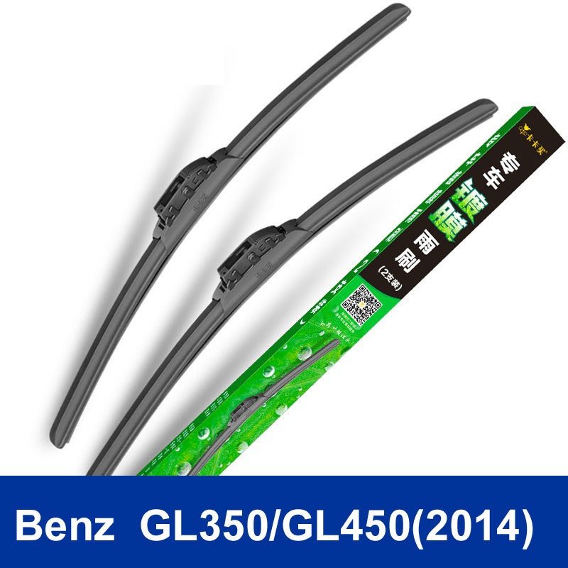 New styling car Replacement Parts Windscreen The front Rain Window Windshield Wiper Blade for Benz GL350