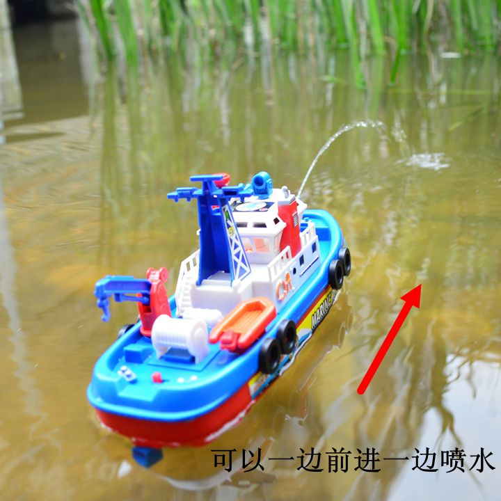 Electronic toy battery powerful boat toy sound &light boat model child toys boy fire fighting ship spray water kids gift(China (Mainland))
