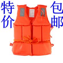 Thickening life vest certificate adult life vest,life jacket for drifting,7.5kg buyoancy life jacket 009(China (Mainland))