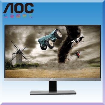 Limited edition aoc i2367f 23 ips led lcd computer monitors 3