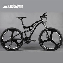 """21/24/27 Speed, 26"""", Magnesium and Aluminum Alloy, Double Disc Brake, Full Suspension, Mountain Bike For Men and Women(China (Mainland))"""