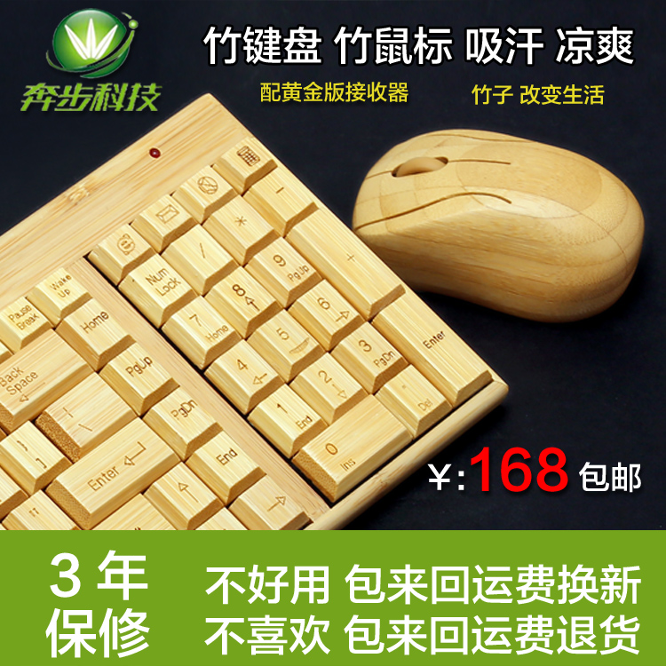 Kg201 bambinos ultra-thin wireless keyboard mouse kit mouse and keyboard set notebook household(China (Mainland))