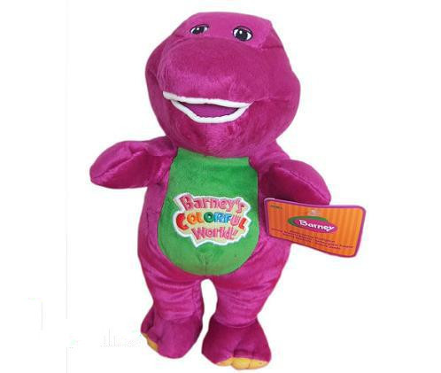 Barney Child's Best Friend Singing Stuffed & Plush animal Doll Toy  W/music P3