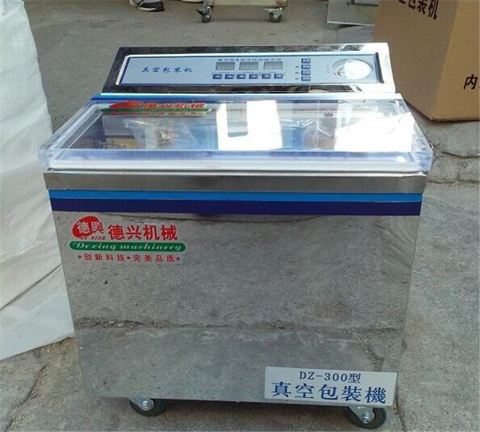 Food vacuum packaging machine, tea vacuum packing machine, tea vacuum machine business, home vacuum sealing machine(China (Mainland))