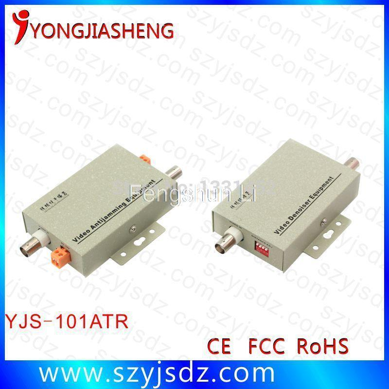 Free freight coaxial Video Anti-jamming device For CCTV<br><br>Aliexpress