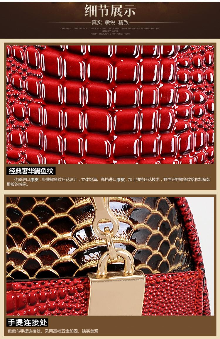 2015 Hot Sale Women Handbag Korean Fashion HandBags Retro Messenger