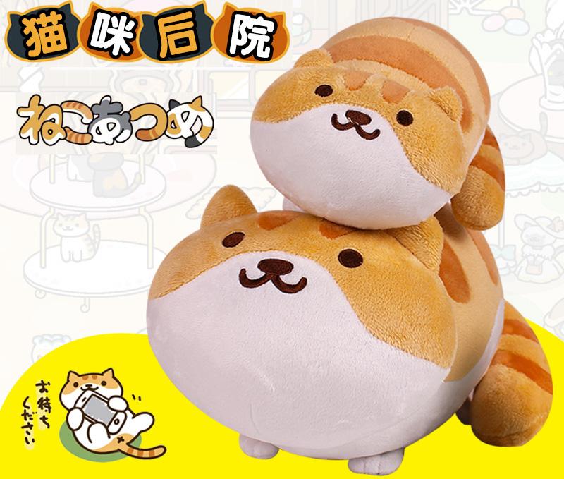 SAN-X toys anime mobile game Neko Atsume Kutusita Nyanko cat plush doll toys Kawaii mini Boots cat free shipping(China (Mainland))