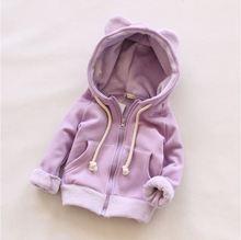 New autumn winter girls clothes long sleeve children hoodies fleece kids clothing sweatshirts 2-7Y girls hoodies thicken(China (Mainland))