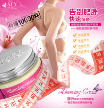 Full body fat burning Body slimming cream gel hot anti cellulite weight thin leg stick thin stomach tolose weight fast 2pcs