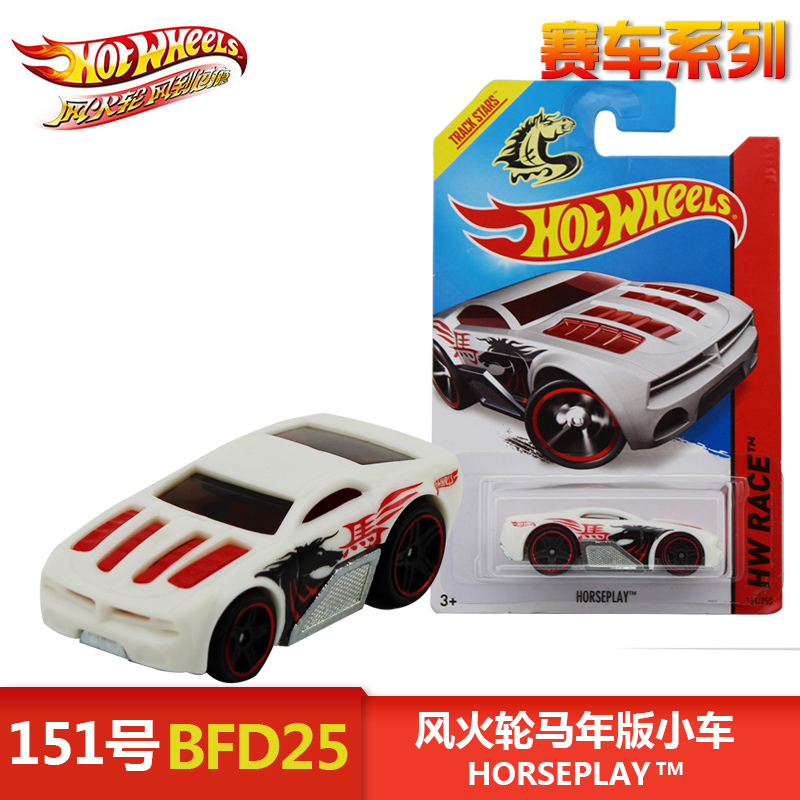hotwheels toy cars metal mini 1:64 scale model cars 151 hot wheels kids toys ho sports car Christmas gift(China (Mainland))