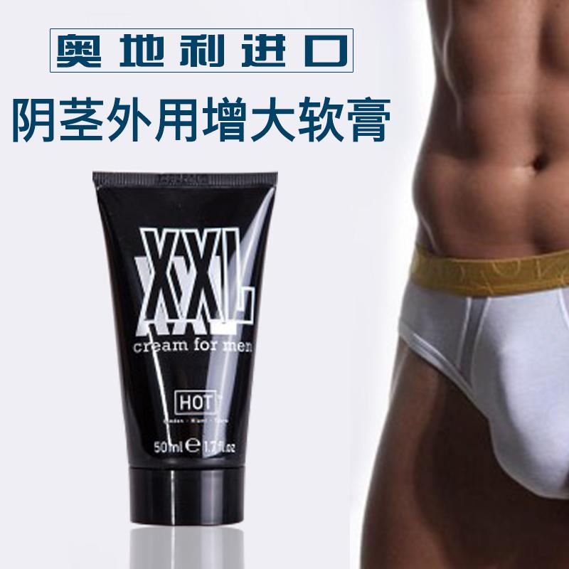 Hot xxl cream accrescent external penis enlargement coarse hard massage(China (Mainland))