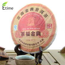 puer New Arrival Top Selling High Quality Chinese Authentic puer tea Compressed Healthy Popular Lose Weight Ripe tea ETB002