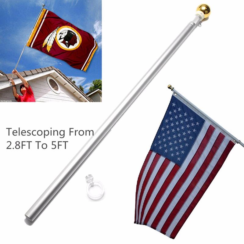 удочки куплю для флагов