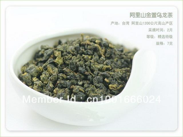 250g Taiwan High Mountains Jin Xuan Milk Oolong Tea Frangrant Wulong Tea free shipping