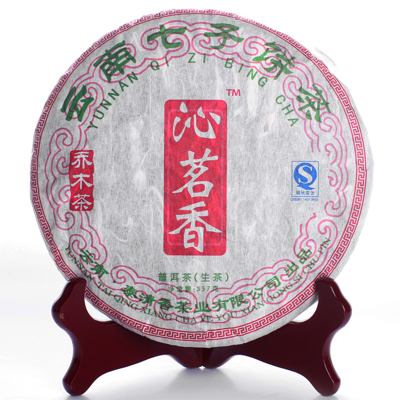 Sir centuries of tea trees virgin material dry puer tea health seven cake<br><br>Aliexpress