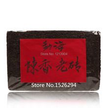 Made in 1969 ripe pu er tea,1Kg oldest puer tea,Ansestor antique,honey sweet,,dull-red Puerh tea,ancient tree Free shipping