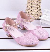 Nina 2016 Children Princess Sandals Kids Girls Wedding Shoes High Heels Dress Shoes Party Shoes For Girls Pink Blue Gold 08(China (Mainland))