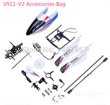 WLtoys V911 Pro V911-V2 RC Helicopter spare parts Accessories Bag With Motor/Screws for beginner free shipping wholesale(China (Mainland))