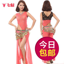 Flying charm belly dance costumes lace new spring gauze Belly Dance Costume Suit leotard exercise clothing