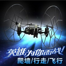 LT727,Mini remote control rc helicopter drone toys can climb the wall 360 degrees roll and ground walking vs Cheerson cx-10 FSWB