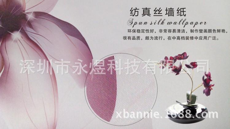 Bedroom bedside | 3D TV background decorative wallpaper murals | pink roses wedding room house decoration Videos |(China (Mainland))