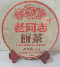 Chinese Shu puer cooked tea 357g anciant trees old tea puerh pu er dark black tea