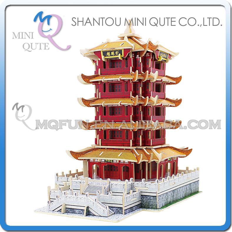 10pcs/lot Mini Qute 3D Wooden Puzzle Yellow Crane Tower architecture famous building Adult model educational toy gift NO.JZ151(China (Mainland))