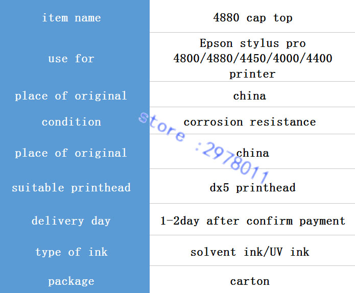 epson 4880 capping date11