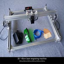 X-Benbox, 300X 400 Haomi 5500 MW laser engraving machine DIY laser engraver