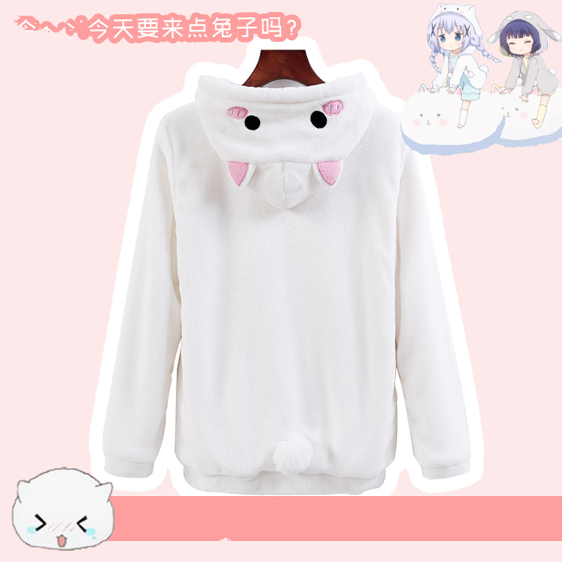 Plush Rabbit House Sweatshirt Periphery Is The Order A Rabbit ? Japanese Kawaii Clothes Cute Hoodies Women Sweatshirt With Ears(China (Mainland))