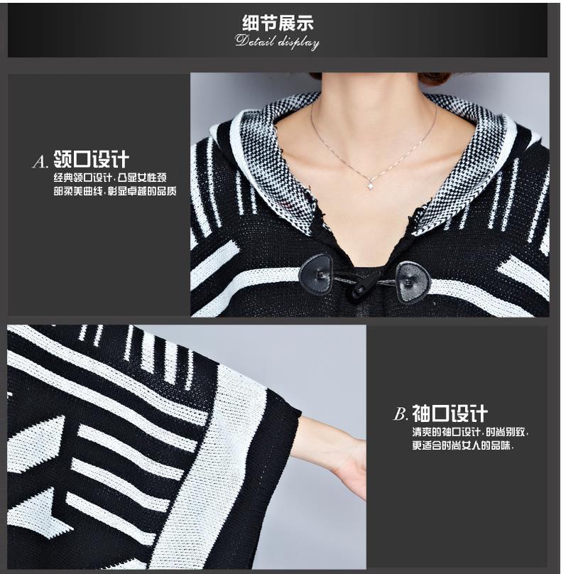 Oversize Hooded Women Coat Retro Cardigan Casual Shawl Fashion Trench Coats Loose Cloak Kint Sweater Coats 5XL,6XL