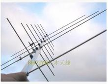 Handheld cross UV74 dual band satellite gps yagi antenna 430/144M HAM radio repeater dual band yagi antenna