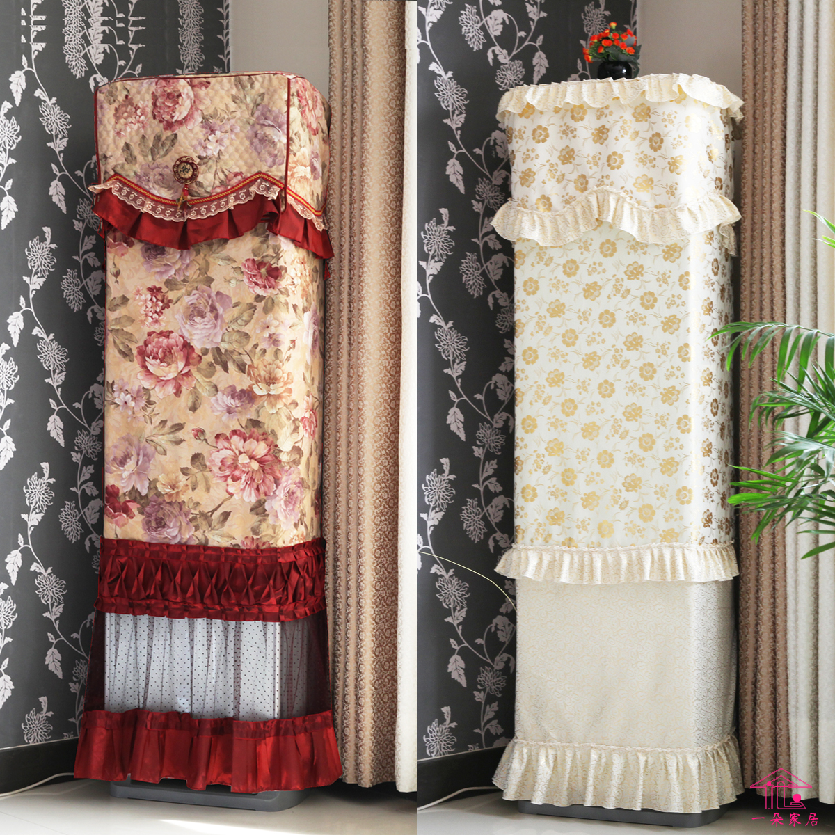 Fashion classic fabric vertical air conditioner cover packaged air conditioner sheathers dust cover air conditioning units(China (Mainland))