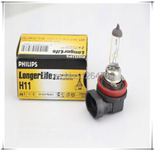 Hot genuine big car near light bulb H11 12V55W high beam bulbs 2pcs / lot free shipping!(China (Mainland))