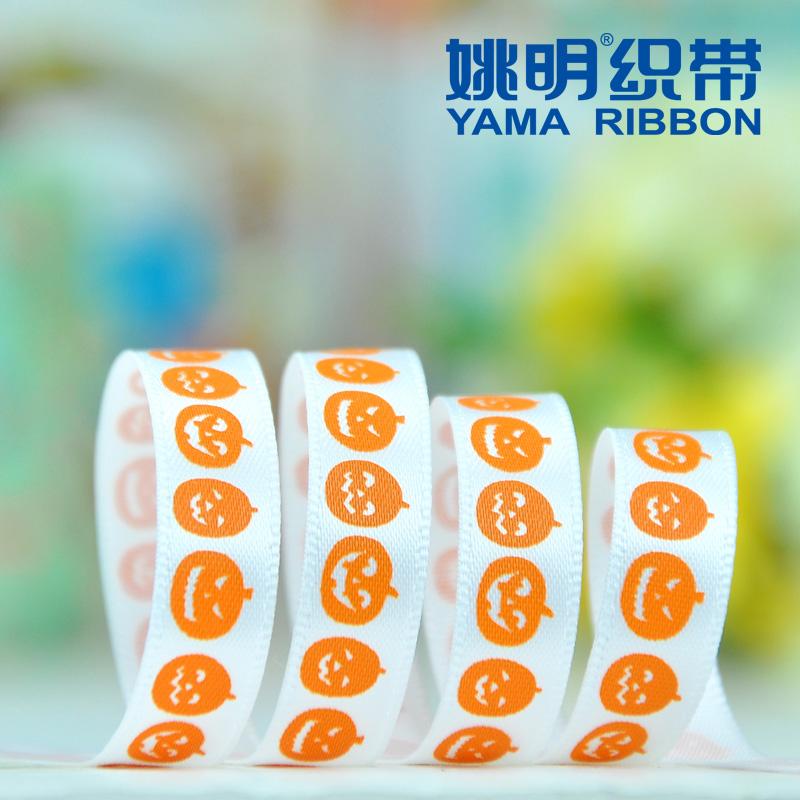 Ribbon rib knitting ribbon ribbon halloween new arrival small pumpkin af431(China (Mainland))
