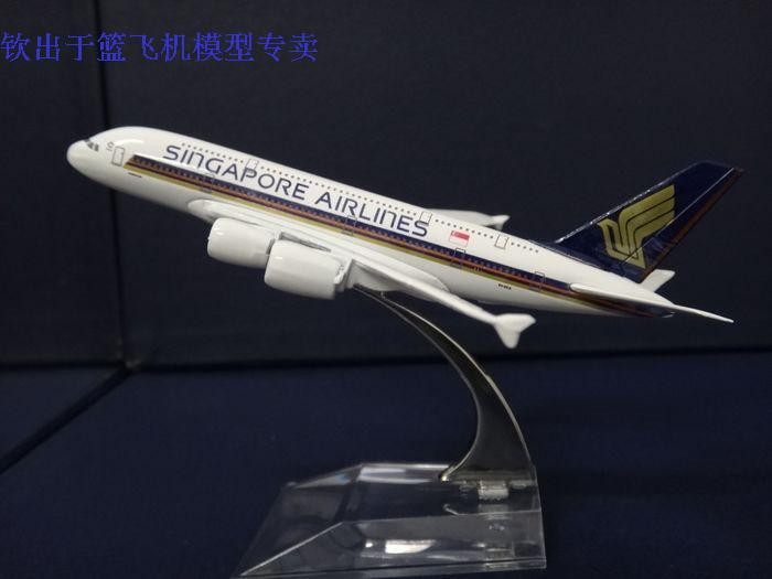 1:400 16cm Airplane Model Singapore Airlines A380 Airways Aircraft Alloy Plane Model Diecast Souvenir Toy Vehicle Gift(China (Mainland))