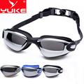 NEW BLACK Unisex Woman Men Water Sportswear Anti fog UV Shield Protect Waterproof Eyewear Goggles Swimming