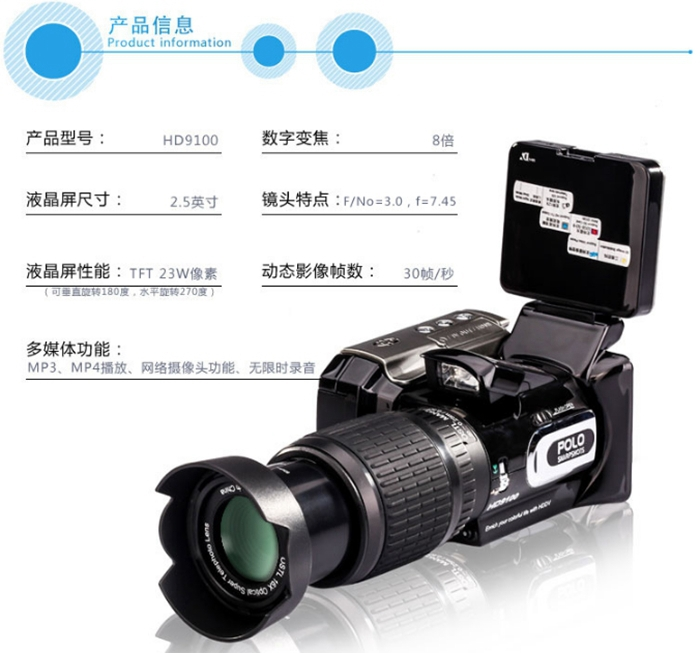 Original PROTAX HD9100 HD digital video camera suspended interchangeable lens camera 16 million pixels HD With remote control(China (Mainland))