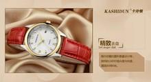 KSD luxury brand women dress watch quartz watches 100m diving ladies favorite watch fashion casual lether