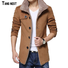 2016 New Arrival Men's Fashion Long Trench Male Casual Solid Polyster Full Coat Trench MWJ662(China (Mainland))