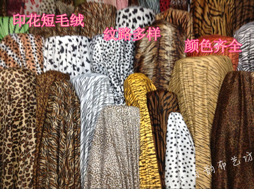 Animal print short plush fabric wholesale tiger leopard zebra cow lines ten meters gold baby AIDS(China (Mainland))